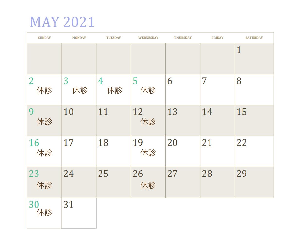 イトーデンタル診療日カレンダー